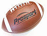 Мяч для американского футбола Prosport р. 7