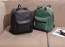 Модные матовые рюкзаки для стильных девушек, фото 3