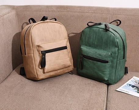 Модные матовые рюкзаки для стильных девушек, фото 2