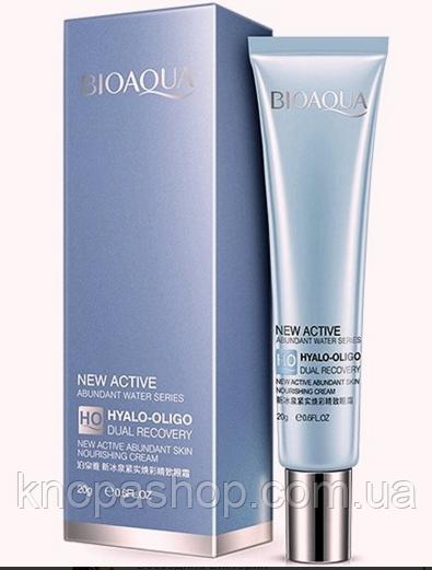 Крем для век с олигомером гиалуроновой кислоты  BioAqua Hyalo-Oligo dual recovery eye cream.