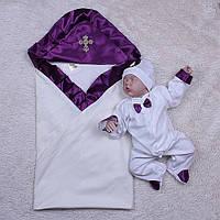 Крестильный набор Велена+Корсар (фиолетовый)
