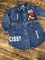 Джинсовая куртка (кардиган) удлиненная, фото 1