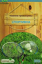 Спортивна 800 гр