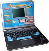 Детский ноутбук обучающий русско-английский Joy Toy 7026