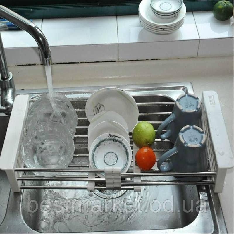 Сушилка для Фруктов, Овощей и Посуды на Раковину из Нержавейки Shui Lan