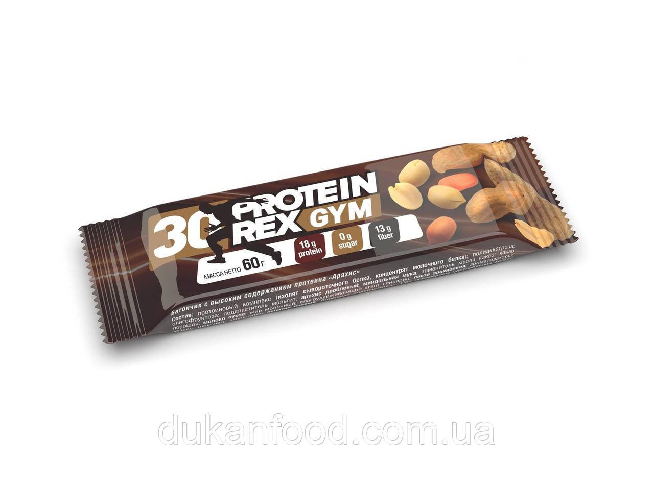 "Батончик протеиновый ProteinRex ""Арахис"", 30% протеина. СРОК ГОДНОСТИ ДО 15.04."