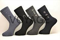 Мужские носки махровые МОНТЕКС Ф8 39-41, фото 1