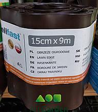Газонні бордюр Cellfast 15cmx9m