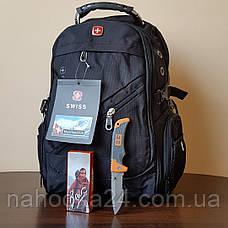 Рюкзак SwissGear Wenger 8810 + дождевик + ПОДАРОК нож GERBER!!!, фото 2