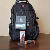 Рюкзак SwissGear Wenger 8810 + дождевик + ПОДАРОК нож GERBER!!!