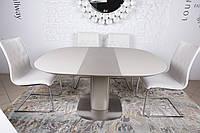 Стол обеденный раскладной BOSTON капуччино/мокко