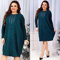 Женское модное платье  ДБ1 (бат)