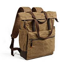 Мужской рюкзак Muchuan City Style