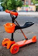 Самокат Maxi Scooter MS-907 оранжевый