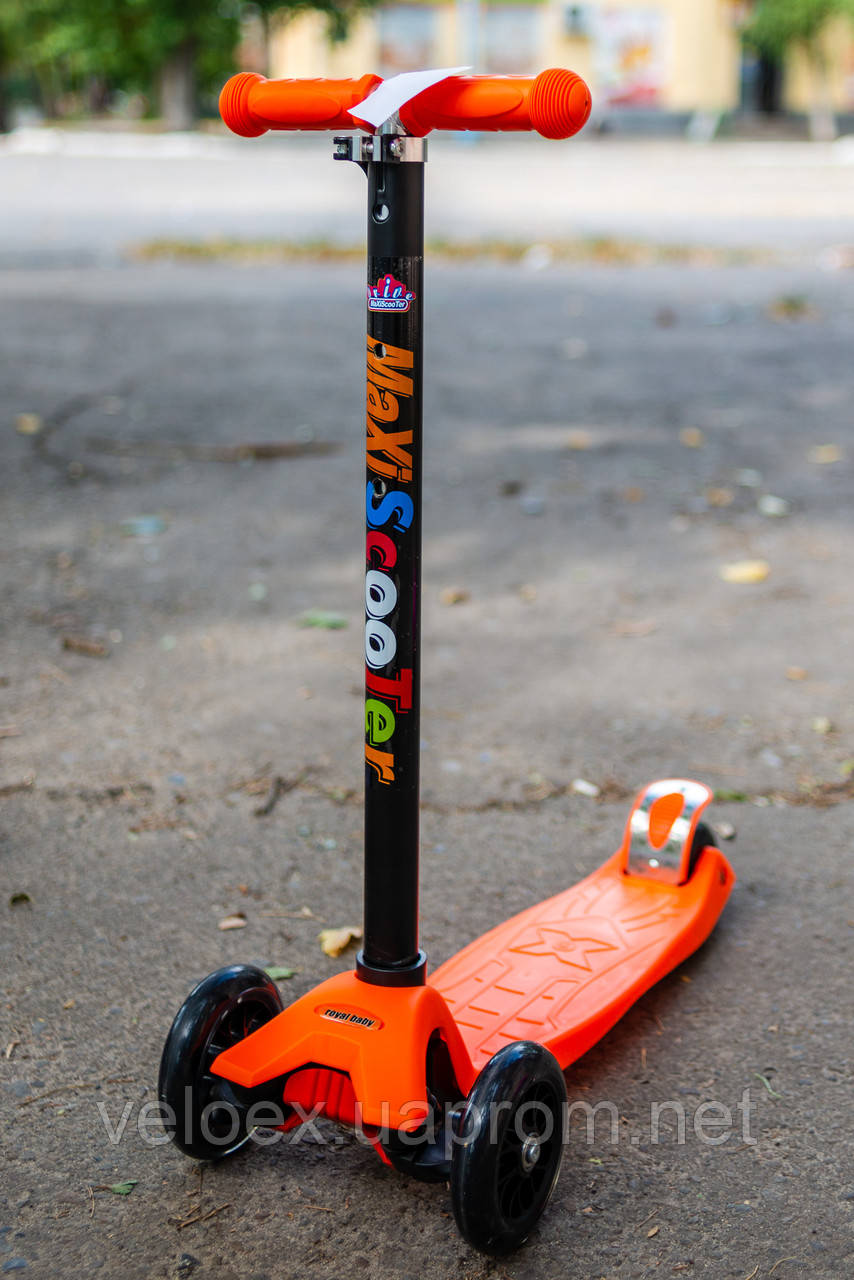 Самокат Maxi Scooter MS-905 оранжевый