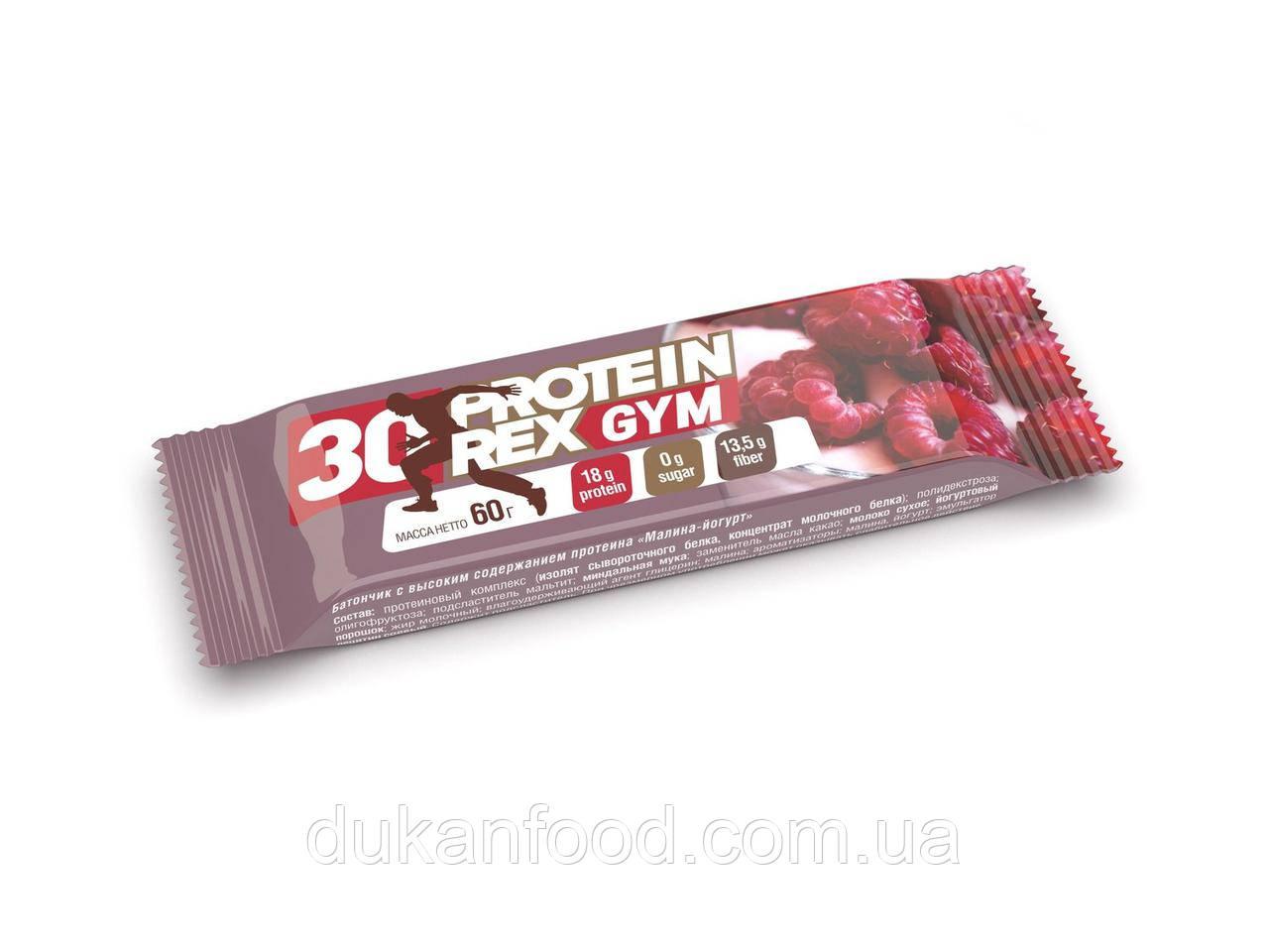 "Батончик протеиновый ProteinRex ""Малина - йогурт"", 30% протеина"