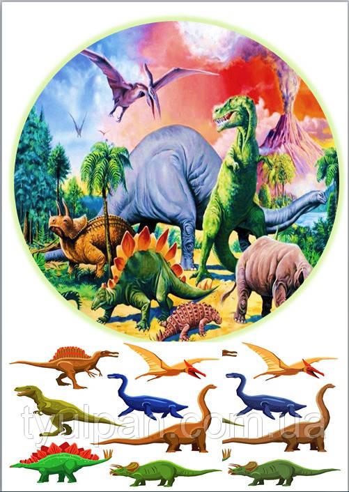 Вафельная картинка динозавры драконы