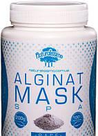 Альгинатная маска базовая, 1000г
