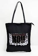 Шоппинг сумка с пайетками серебро