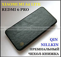 Nillkin Qin черный чехол книжка для Xiaomi Mi A2 Lite (Redmi 6 pro), эко кожа PU