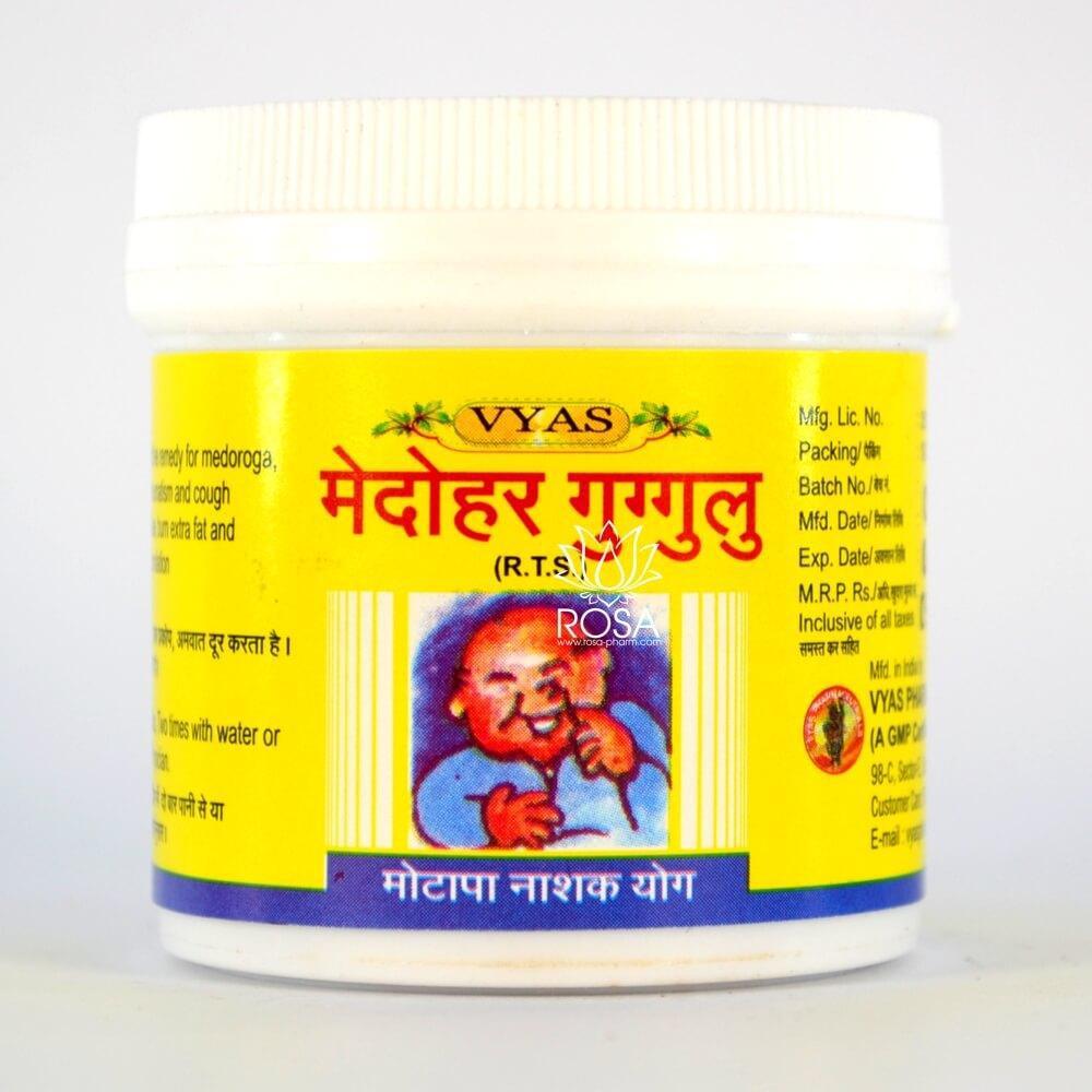 Медохар Гуггул (Medohar Guggulu, Punarvasu) препарат для похудения, 60 таблеток
