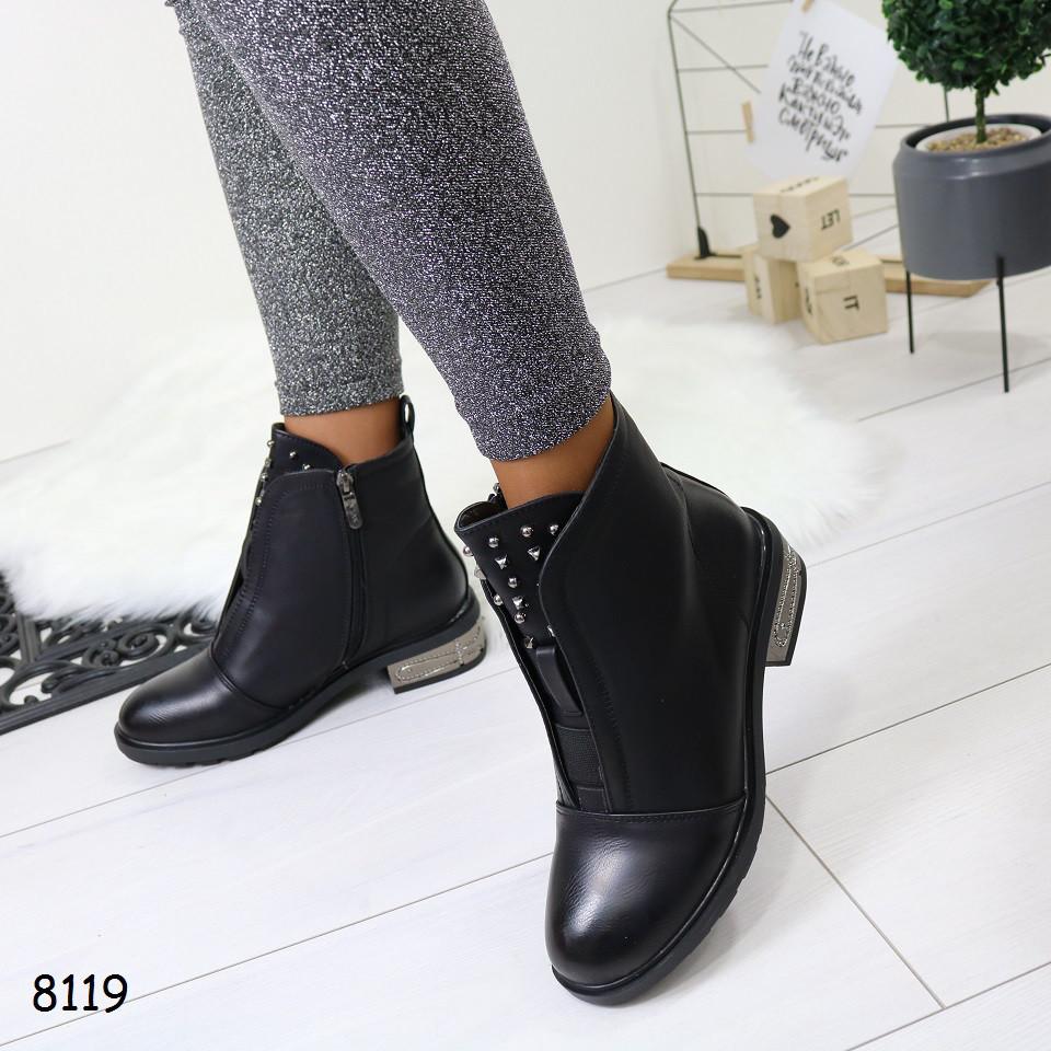 2392cef521f3 Ботинки женские демисезонные на низком ходу с бусинами  продажа ...