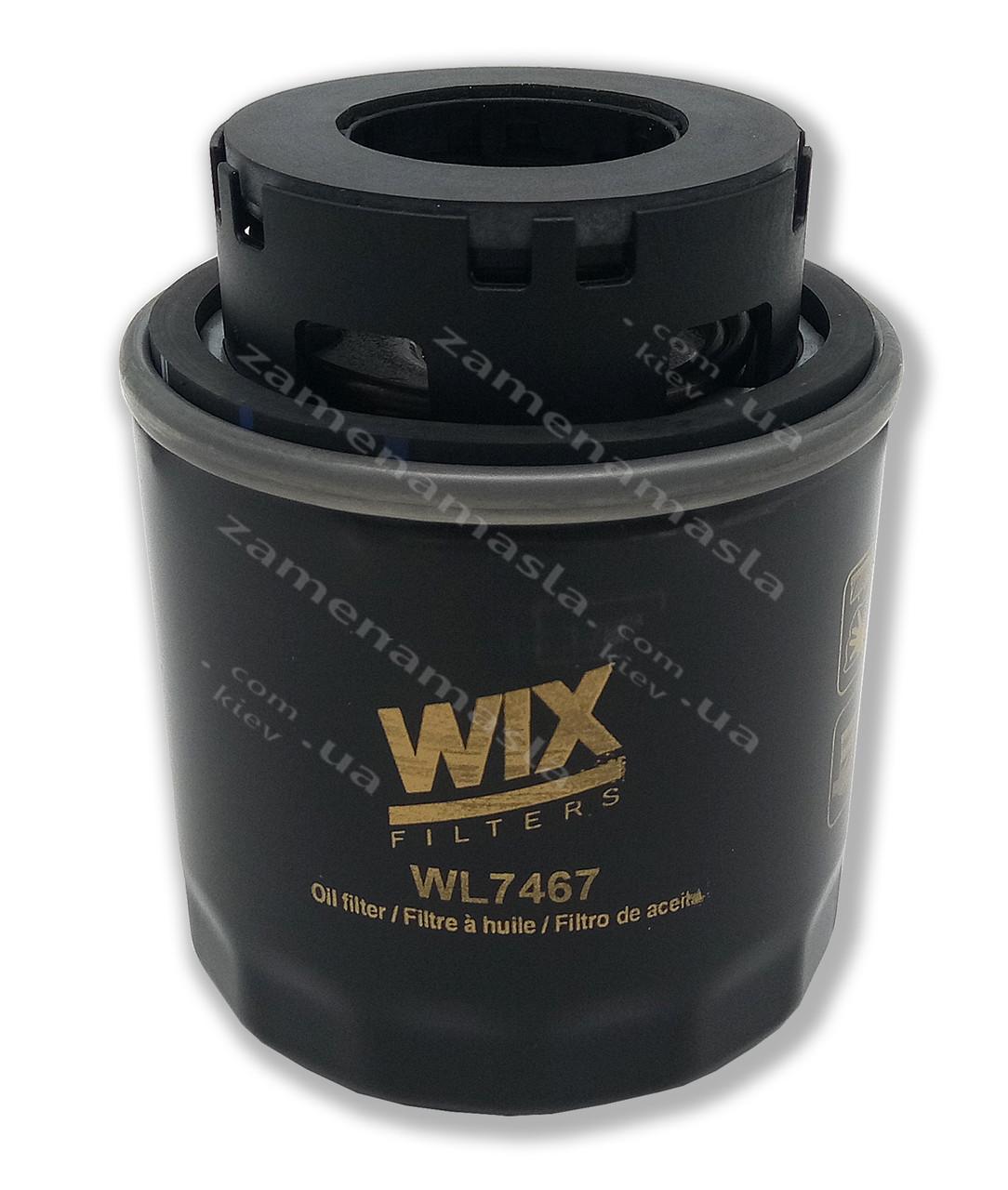 WIX WL7467 аналог SM-5085 на Audi, Skoda, Volkswagen