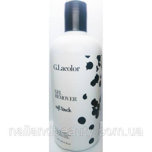 """Жидкость для снятия гель-лака Мягкое прикосновение """"Gel Remover. Soft Touch"""" G.Lacolor 500мл"""