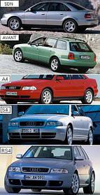 Фонари задние для Audi A4 '95-99