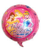 """Фольговані кульки з малюнком 18"""" Принцеси Китай"""
