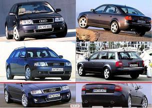 Фонари задние для Audi A6 '97-05