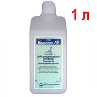 Дезинфицирующее средство Bacillol AF (Бациллол AФ) 1 литр