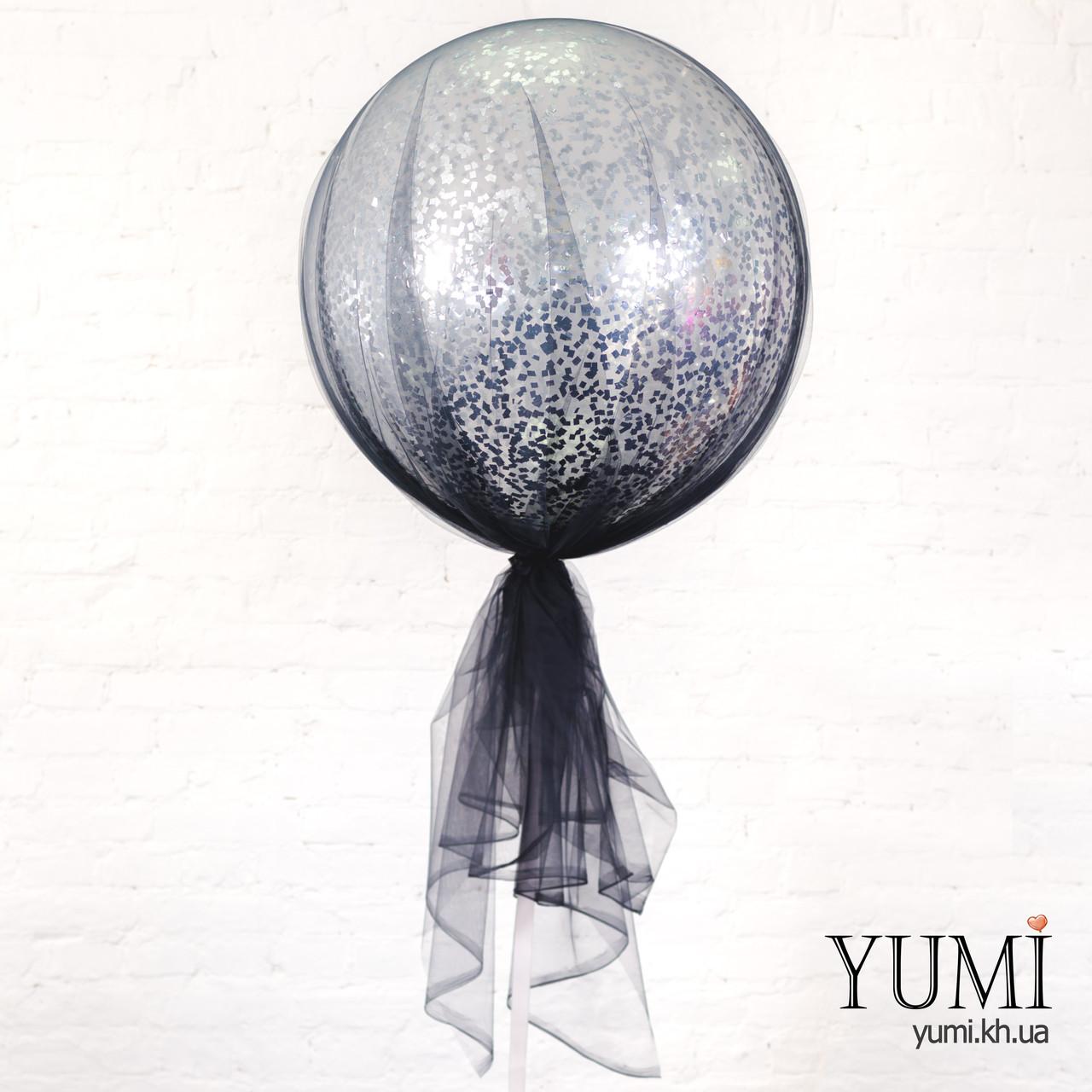 Стильный шар-гигант конфетти и фатином