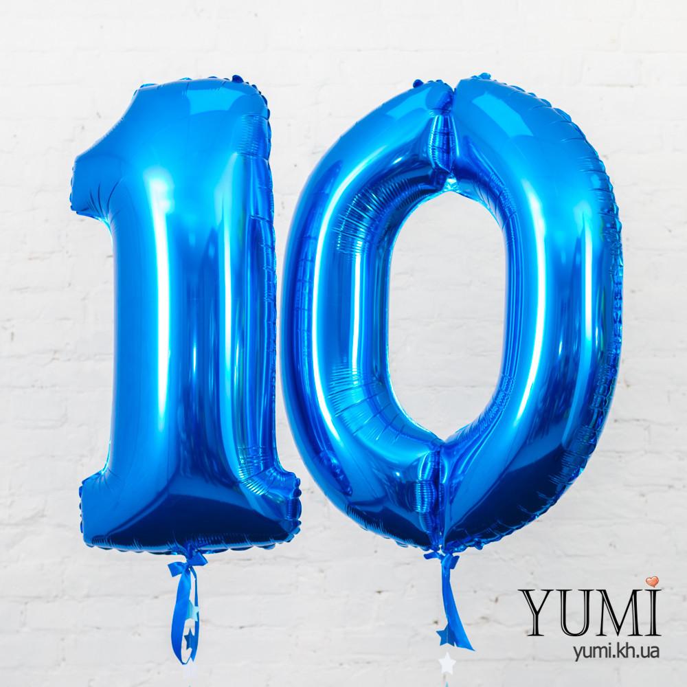 Фольгированные цифры 10 синие с гирляндами