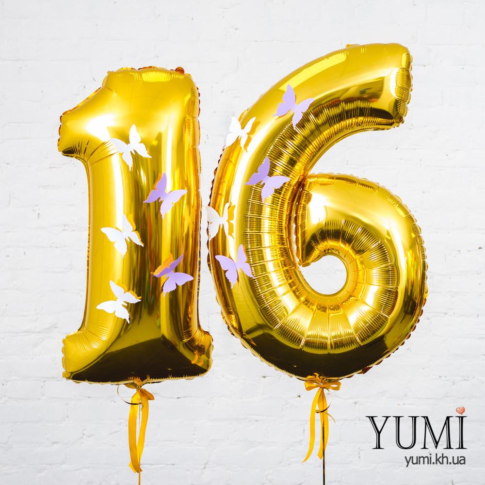 Фольгированные цифры 16 золотые с декором