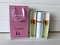 Парфюм женский  3 в 1 Chanel Chance Eau Fraiche