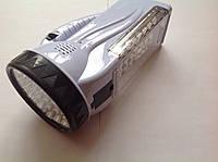 LED-фонарь с аккумулятором 222