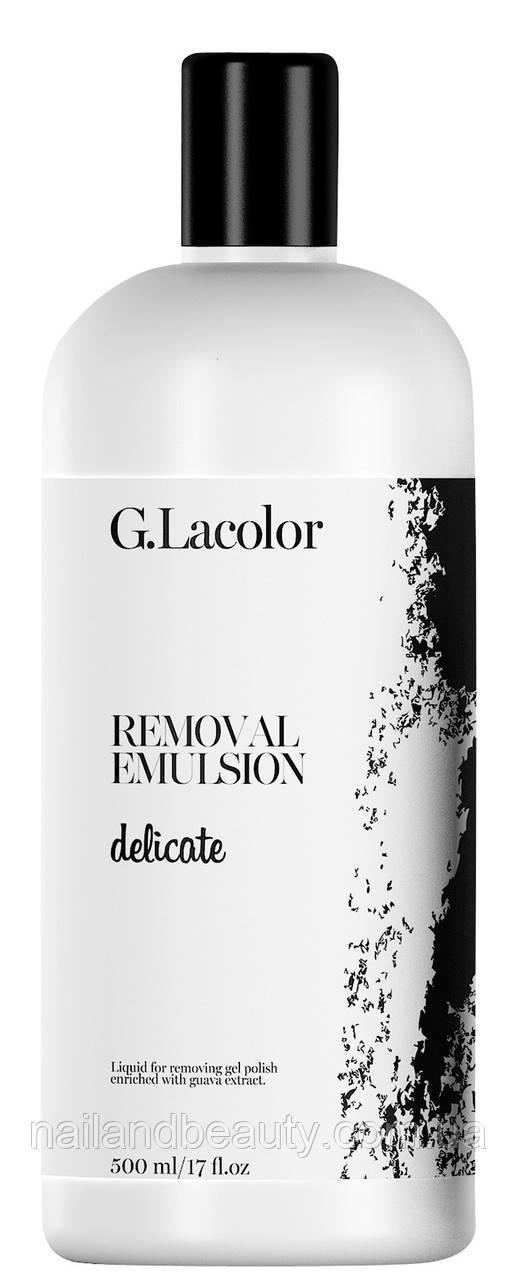 """Емульсія для зняття гель-лаку Делікатна """"Removal Emulsion. Delicate"""" G. Lacolor 500мл"""