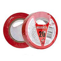 Изоляционная лента ПВХ ORBITA красная 20м (10шт/уп)