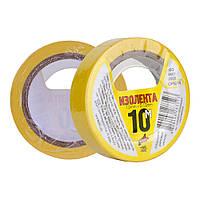 Изоляционная лента ПВХ ORBITA желтая 10м у (10шт/уп)