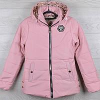"""Куртка демисезонная """"Philipp Plein реплика"""" для девочек. 8-9-10-11-12 лет (128-152 см). Светло-розовая. Оптом., фото 1"""