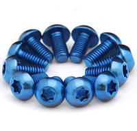 Болты Титановые для роторов, синие