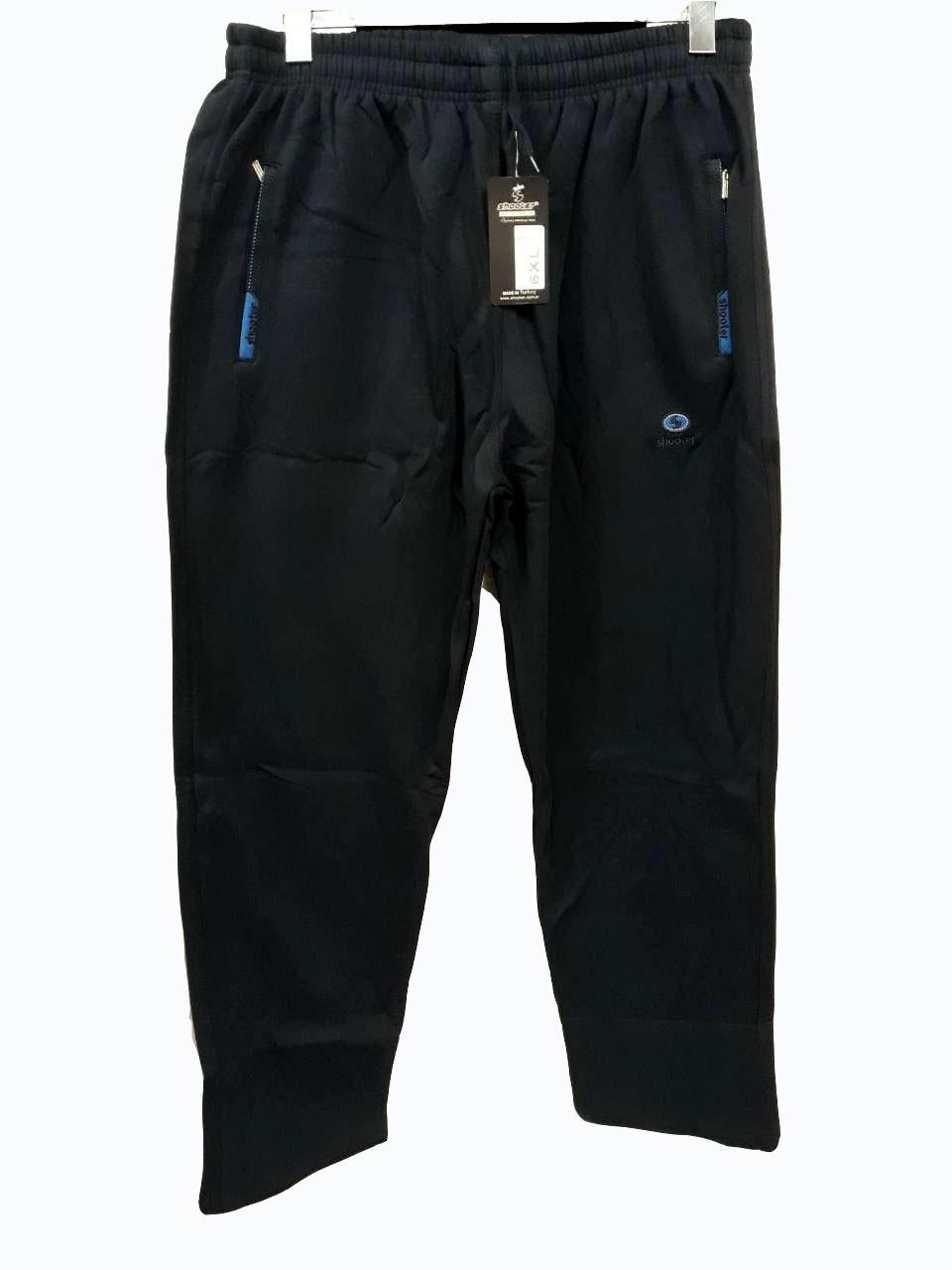 Брюки теплые Shooter батал зимние мужские спортивные штаны Шутер большого размера Черный