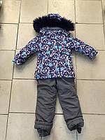 Раздельный комбинезон  зимний детский Reime.