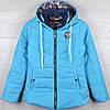 """Куртка демисезонная """"Philipp Plein реплика"""" для девочек. 8-9-10-11-12 лет (128-152 см). Голубая. Оптом."""