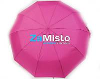 Зонт полуавтомат компактный