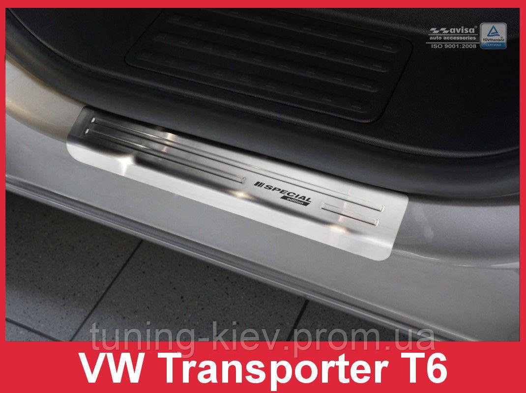 Накладки на пороги Volkswagen Transporter T6 Multivan полированные (спец. серия)