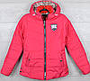 """Куртка демисезонная """"5"""" для девочек. 8-9-10-11-12 лет (128-152 см). Малиновая. Оптом."""