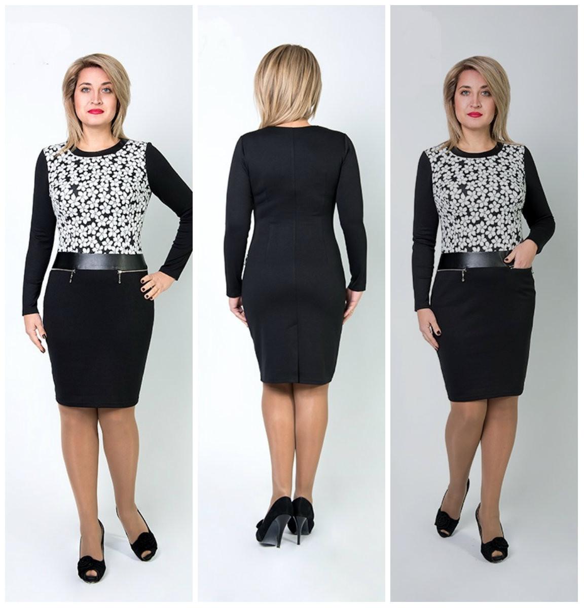 Платье 48 50 Размера Купить