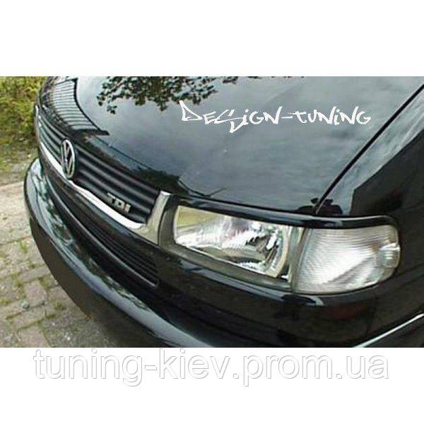 Реснички (накладки на фары) VW T4
